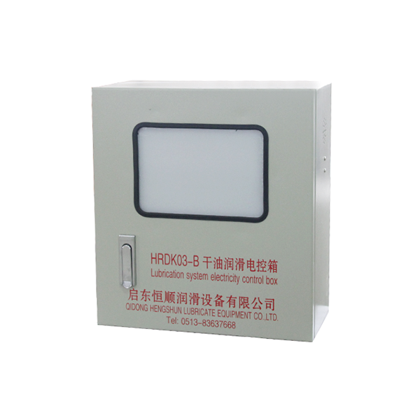 HRDK-03B型干油电气控制箱